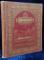 L'EGYPTE DU CAIRE A PHILAE by GEORGES EBERS, TRADUCTION de GASTON MASPERO - PARIS, 1881