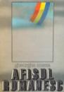 AFISUL ROMANESC de GHEORGHE COSMA, 1980