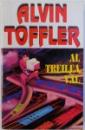 AL TREILEA VAL de ALVIN TOFFLER, 1996