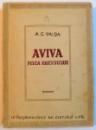 AVIVA , FIICA GHETOULUI