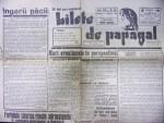 BILETE DE PAPAGAL-TUDOR ARGHEZI, NR. 44 , 1945