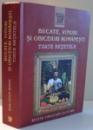BUCATE, VINURI SI OBICEIURI ROMANESTI, TOATE RETETELE IN EDITIE JUBILIARA LA 15 ANI de RADU ANTON ROMAN , 2014