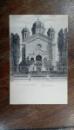 Bucuresti, Biserica Domitei Balasa, carte postala clasica