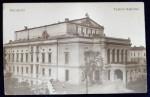 Bucuresti, Teatrul National - Carte Postala