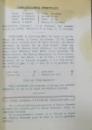 Calendarul romanului pe anul comun de la Hristos 1942 , Anul al 54-lea