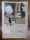 Caricaturi A. Jiquidi, atelier Julietta