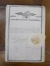 Departamentul visteriei, Teleorman, Marin, negustor, Bucuresti 1846
