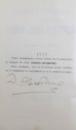 DREPTUL CIVIL ROMAN  IN COMPARATIUNE CU LEGILE VECHI SI CU PRINCIPALELE LEGISLATIUNI STRAINE ( EXPLICATIUNEA TEORETICA SI PRACTICA A DREPTULUI CIVIL ROMAN )  , TOMUL IX ART. 1410 - 1590 , 1902 C.CIV.  de D. ALEXANDRESCO , 1910 , EX. NUMEROTAT *  SEMNAT*