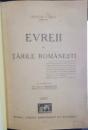EVREII IN TARILE ROMANESTI de ANASTASE N. HACIU, BUC. 1943 - PREFATA DE PROF. S. MEHEDINTI