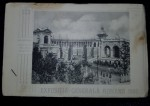 Expositia Generala Romana 1906 - Album