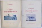 FIGURI DIN ANTICHITATEA CLASICA , VOL. I - II de I. M. MARINESCU , 1929 - 1930