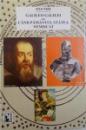 GALILEO GALILEI sau CAND PAMANTUL STATEA NEMISCAT  - ISTORIA COMENTATA A VIETII SI OPEREI de ATLE NAESS , 2007