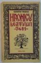 HRONICU LEATULUI 7481 de DUMITRU TRANCA, 1975