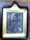 Iisus Pantocrator , Icoana Ruseasca cu ferecatura din argint marcat 84 , datat 1866