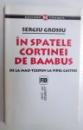 IN SPATELE CORTINEI DE BAMBUS - DE LA MAO- TZEDUN LA FIDEL CASTRO de SERGIU GROSSU , traducere de MIOARA IZVERNA , 2005 , DEDICATIE*