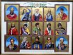 Invatatura prin imagini Chipurile unora din domnitorii Moldovei cu cei patru stalpi ai neamului