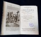 ISTIRIA AMERICII, TOMUL A - VIENA 1792