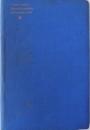 LEGEA SPECIALA AUTORIZAND LUAREA DE MASURI EXCEPTIONALE DIN 24 DECEMBRIE 1914 de V. SCANTEIE , 1918