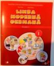 LIMBA MODERNA GERMANA , CLASA I , SEMESTRUL I de NAOMI ACHIM SI EUGENIA ROSIAN , 2016