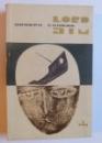 LORD JIM de JOSEPH CONRAD , 1964