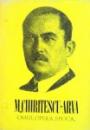 M. CHIRITESCU, OMUL, OPERA, EPOCA de MARIN STANCU, EUGEN MEWES, 1969