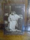 M. S. Regina Maria cu Printesa Ileana