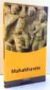 MAHABHARATA de VASILE AL-GEORGE , 2005