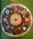 MANDALA SOURCEBOOK , 150 MANDALAS TO HELP YOU FIND PEACE , AWARENESS & WELL BEING by DAVID FONTANA & LISA TENZIN DOLMA , 2014