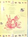MERVEILLES, DELICIEUSES RECETTES AU PAYS D'ALICE par CHRISTINE FERBER , 2004