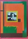 M.H. MAXY - DER INTEGRALE KUNSTLER 1895-1971