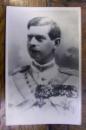 M.S. REGELE CAROL II REGELE ROMANILOR - CARTE POSTALA FOTO