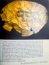 NAISSANCE DE L ' ART GREC par PIERRE DEMARGNE , 1964