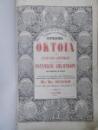 Octoih, Bucuresti 1854