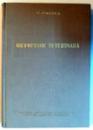 ORTOPEDIE VETERINARA de E. PASTEA , 1958
