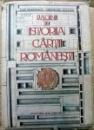 Pagini din istoria cartii romanesti