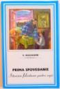 PRIMA SPOVEDANIE , ISTORISIRE FOLOSITOARE PENTRU COPII , 2008