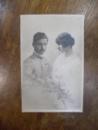 Principele Carol II si Principesa Elena, foto Julietta