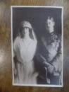 Principele Carol II si Principesa Elena