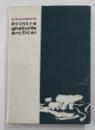 PRINTRE GHETURILE ARCTICEI de KONSTANTIN BADIGHIN , 1962