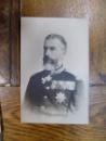 Regele Carol I al Romaniei, Fotografie originala tip CP