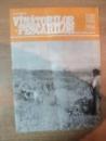 REVISTA VANATORILOR SI PESCARILOR DIN ROMANIA , NR. 9-10 , SEPTEMBRIE-OCTOMBRIE 1990