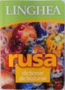 RUSA : DICTIONAR DE BUZUNAR , 2013