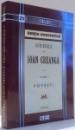 SCRIERILE LUI IOAN CREANGA, VOL I, POVESTI de DANIEL CORBU, EDITIE ANASTATICA , 2013