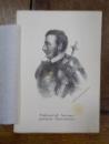 Sigismund Bathory, Principele Transilvaniei 1857