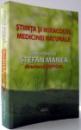 STIINTA SI MIRACOLUL MEDICINEI NATURALE, CONVORBIRI CU STEFAN MANEA de ION MARIN , 2015