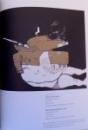 SYRIE L'ART EN ARMES , 2013