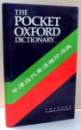 THE POCKET OXFORD DICTIONARY , by H. W. FOWLER , EDITIA A VII-A , 1987