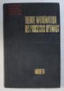 THEORIE MATHEMATIQUE DE PROCESSUS OPTIMAUX de L. PONTRIAGUINE ... E. MICHTCHENKO , 1974