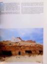 TUNISIA, LAND OF ENCHANTMENT by ABDELAZIZ DAOULATLI , 1998