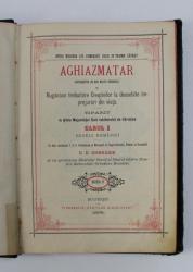 AGHIAZMATAR, Editia II a - Bucuresti, 1895